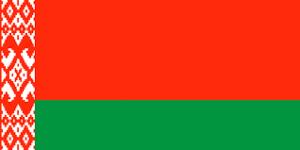 Почётные консульства Беларуси в Турции