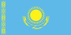 Почётные консульства Казахстана в Турции