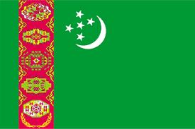 Почётные консульства Туркменистана в Турции