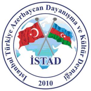 Турецко-Азербайджанская ассоциация солидарности и культуры в Стамбуле