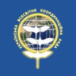 Организации украинских соотечественников