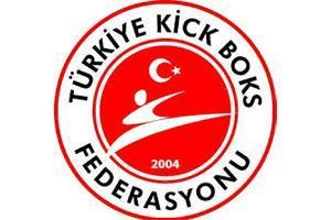 Федерация кикбоксинга Турции