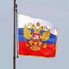 Полномочия Президента России