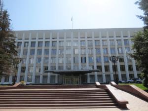 Приёмная Президента РФ в Приволжском округе
