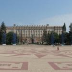 Государственные органы Российской Федерации