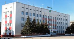 Электронная приёмная Президента в Валуйках