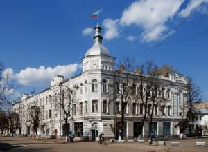 Электронная приёмная Президента в Мичуринске
