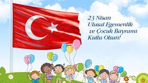 Выходные дни в Турции в апреле 2017 года