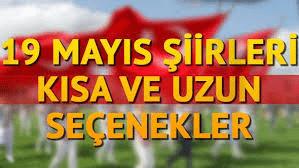 Выходные дни в Турции в мае 2017 года
