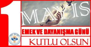 Выходные дни в Турции в мае 2019 года
