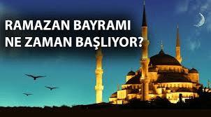 Выходные дни в Турции в 2018 году
