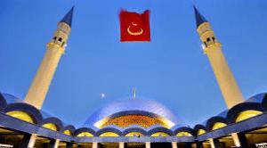 Государственные праздники в Турции в 2020 году