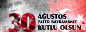 День Победы в Турции август 2023 года