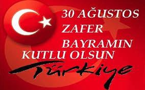 День Победы в Турции август 2020 года