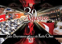 День Победы в Турции в августе 2017 года