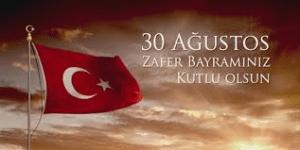 День Победы в Турции в августе 2019 года