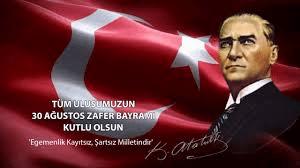 День Победы в Турции в 2018 году