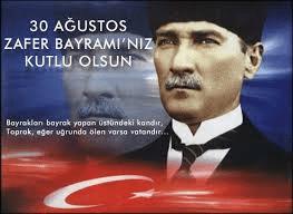 День Победы в Турции в 2020 год