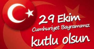 День Республики в Турции в октябре 2019 года