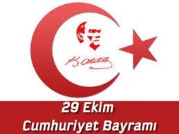 День Республики в Турции в 2018 году
