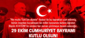 День Республики в Турции октябрь 2018 года