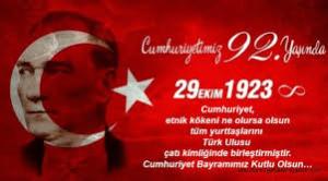 День Республики в Турции октябрь 2019 года
