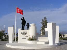 День Республики в Турции октябрь 2022 года