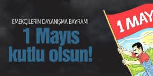 День Солидарности и День Труда в Турции в мае 2020 года