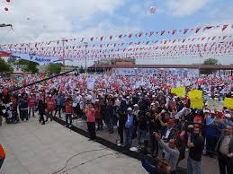 День Солидарности и День Труда в Турции в 2017 году
