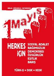 День Солидарности и День Труда в Турции май 2025 года