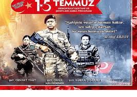 День демократии и национального единства в Турции в июле 2019 года