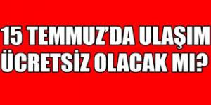 День демократии и национального единства в Турции в июле 2020 года