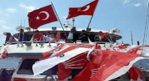 День демократии и национального единства в Турции июль 2019 года