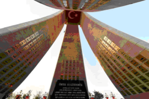 День демократии и национального единства в Турции в 2022 году