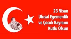 День национального суверенитета и День детей в Турции апрель 2019 года