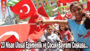 День национального суверенитета и День детей в Турции в апреле 2020 года