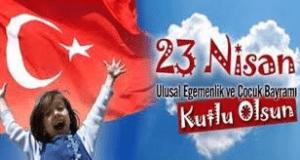 День национального суверенитета и День детей в Турции в 2018 году