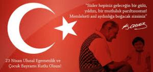 День национального суверенитета и День детей в Турции в 2019 году