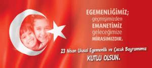 День национального суверенитета и День детей в Турции