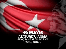 День памяти Ататюрка, Праздник молодежи и спорта в мае 2018 года.