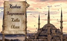 Когда отмечают Курбан-байрам в Турции в 2019 году