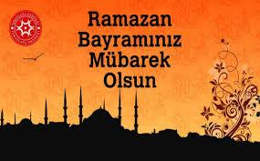 огда отмечают Рамазан в Турции в 2017 году