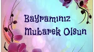 Курбан-Байрам в Турции