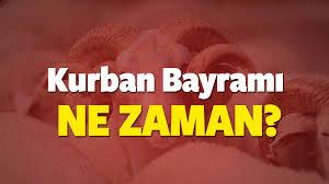 Курбан-байрам в Турции август 2020 года