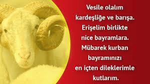 Курбан-байрам в Турции в 2020 году.