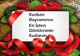 Курбан-байрам в Турции в 2020 году