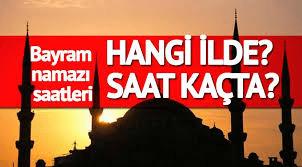 Курбан-байрам в Турции в 2021 году