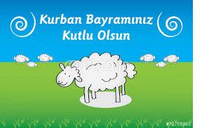 Курбан-байрам в Турции июль 2020 года
