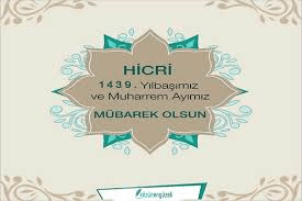 Мусульманский Новый год в Турции в 2017 году.