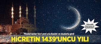 Мусульманский Новый год в Турции в 2017 году